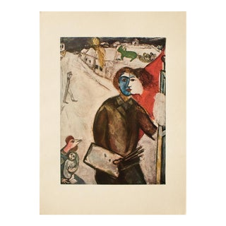 "1940s Marc Chagall, Original ""Nightfall"" Period Swiss Lithograph For Sale"
