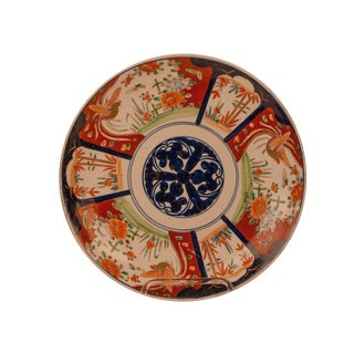1890s Japanese Imari Porcelain 3 Flowers Charger Plate For Sale