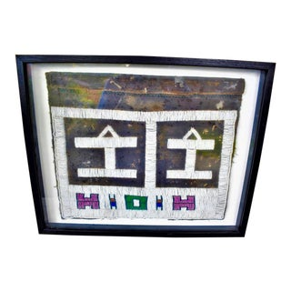 Vintage Framed African Beadwork Panel Wall Art For Sale