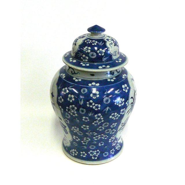 Porcelain Blue & White Temple Jar Flower Vase - Image 2 of 5