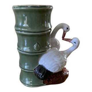 Vintage Petite Asian Ceramic Bamboo With Kissing Swans Vase For Sale