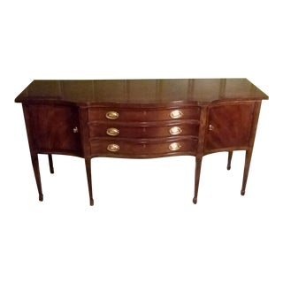 Henredon Aston Court Mahogany Sideboard For Sale