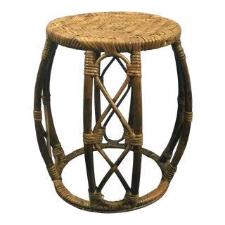 Bent Bamboo Stool