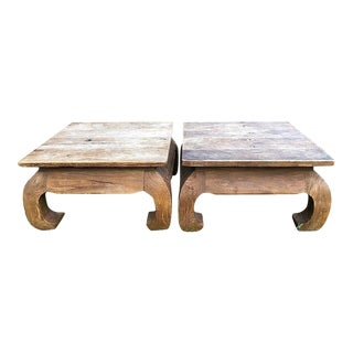 Antique Ming Rustic Side / Coffee Tables - a Pair For Sale