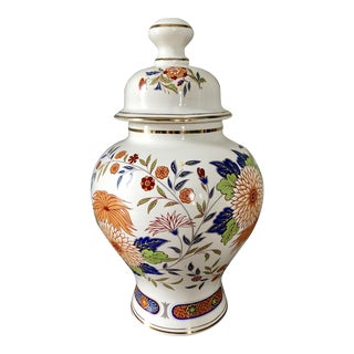 Vintage Italian Floral Ginger Jar For Sale