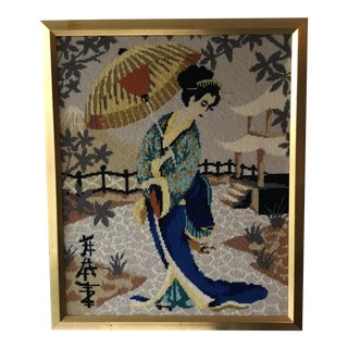 Vintage Needlepoint of Framed Geisha