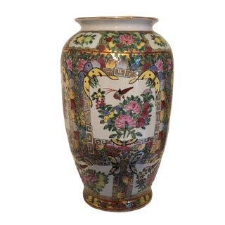 Chinese Floral and Butterfly Vase For Sale