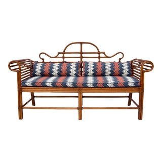 Lane Bamboo Caned Rattan Chinoiserie Sofa For Sale