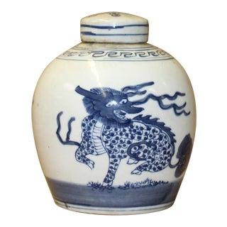 Chinese Blue White Ceramic Kirin Phoenix Graphic Ginger Jar For Sale