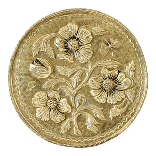 Vintage Round Brass Flower Wall Hanging Wall Plate Wall Art