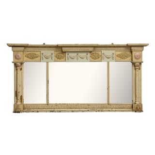 Ornate Tan Over Mantel Mirror For Sale