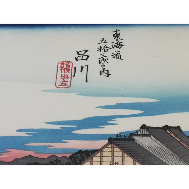 Blue Japanese Woodblock Print For Sale - Image 8 of 12