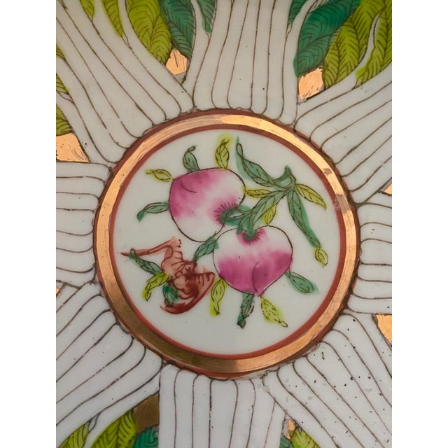 Vintage Chinoiserie Bowl Made for Lord and Taylor For Sale - Image 4 of 9