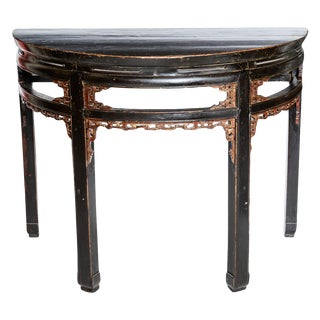 1900s Antique Chinese Console Table For Sale