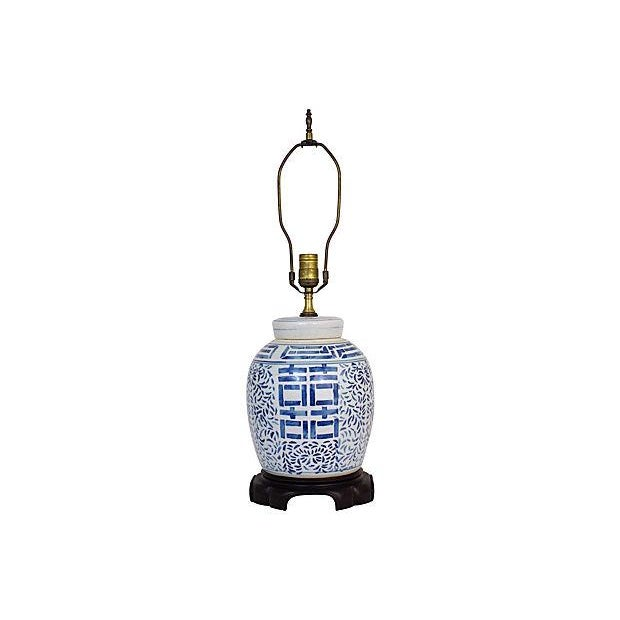 Chinese Double Happiness Lamp - Image 2 of 7
