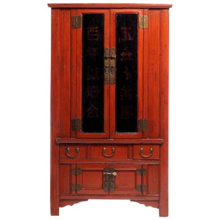19th Century Red and Black Chinese Armoire with Calligraphy and Brass Hardware For Sale
