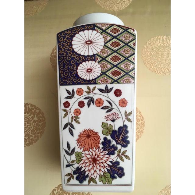 Vintage Flower Plaid Art Design Vase For Sale - Image 4 of 10