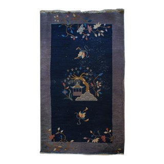 Antique Chinese Deco Peking Carpet For Sale