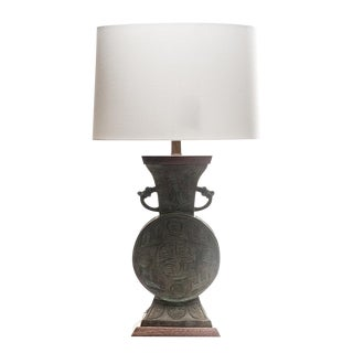 Lawrence & Scott Emersyn Table Lamp in Archaic Bronze For Sale