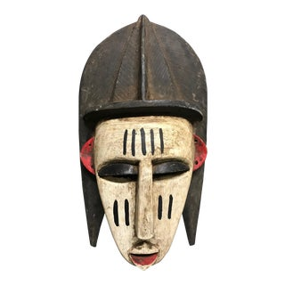Late 20th Century Vintage African Tribal Bozo Mask For Sale