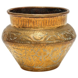 Middle Eastern Brass Bowl With Egyptian Scene For Sale