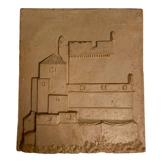 Vintage Clay Tile With Carved Castle For Sale