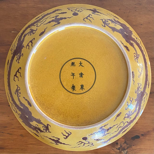 Early 20th Century Early 20th Century Chinese Imperial Yellow Craquelure Plate With Eggplant Colored Dragons For Sale - Image 5 of 7