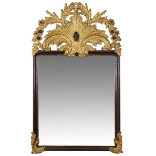 20th Century Vintage Carved Giltwood Pier Wall Mirror For Sale