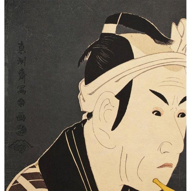 1971Kabuki Actor N1 Print by Tōshūsai Sharaku For Sale - Image 4 of 9