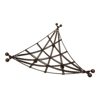 French Geometric Wire Basket For Sale