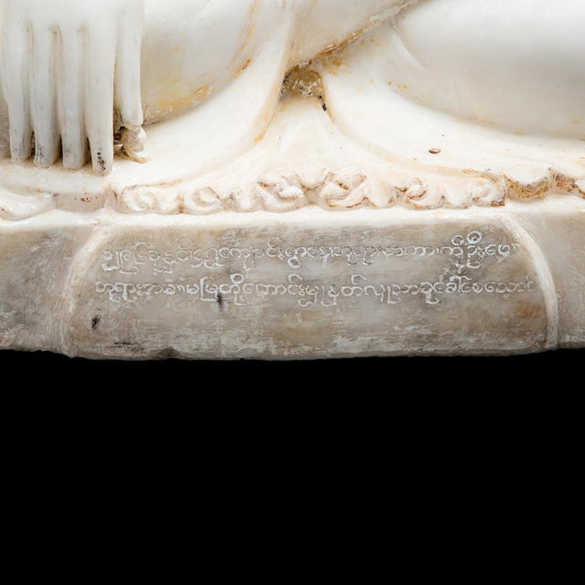 Mid 19th Century Marble Sculpture of the Seated Buddha For Sale - Image 5 of 6