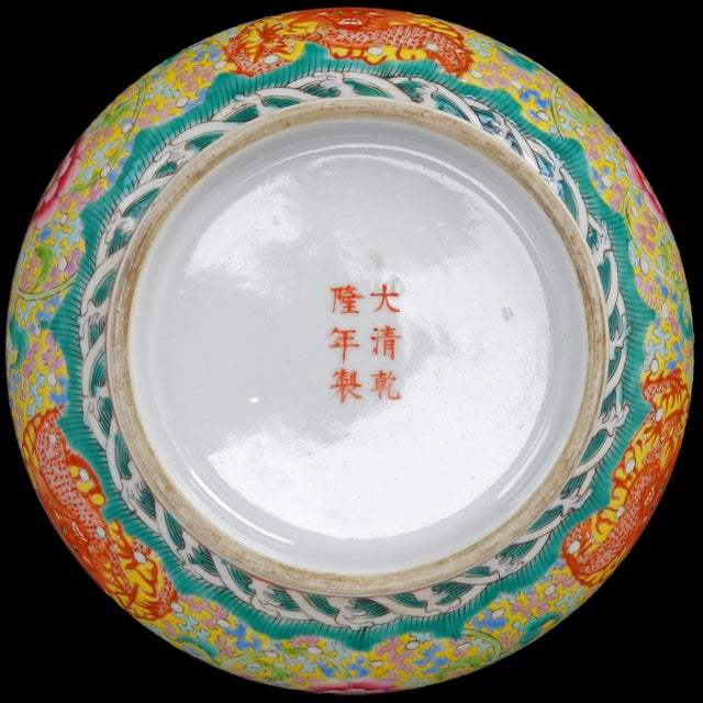 Chinese Polychrome Porcelain Famille Jaune Dragon Box For Sale - Image 10 of 11
