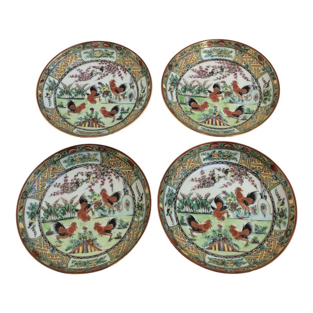 Chinese Rooster Dishes - Set of 4 For Sale