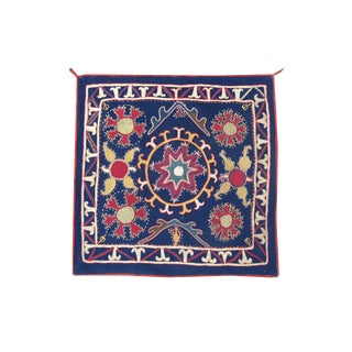 Uzbek Embroidery For Sale