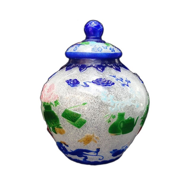 Vintage Chinese Icy White Peking Glass Vase Jar For Sale