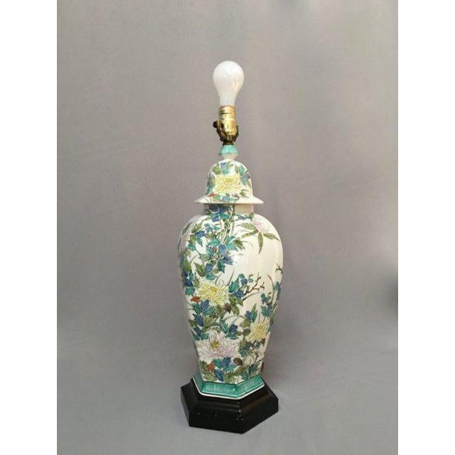 Asian Paul Hanson Floral Porcelain Ginger Jar Lamp For Sale - Image 3 of 11