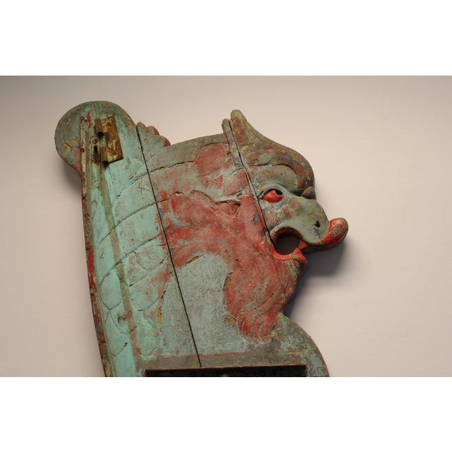 Painted Carved Wood Panel From Old Carousel - Image 3 of 7