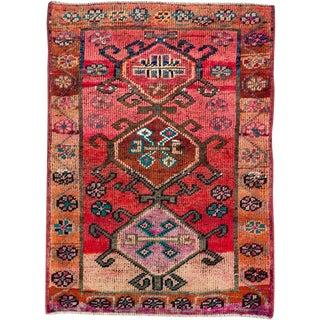 """Vintage Persian Kurdr Rug – Size: 2' 7"""" X 3' 6"""" For Sale"""
