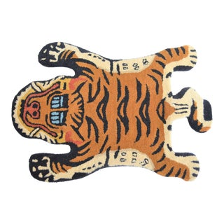 1990s Vintage Tibetan Tiger Hunting Shape Persian Rug- 2′ × 3′ For Sale