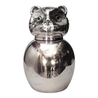 Italian 1940s Style Silver Plated Covered Jar For Sale
