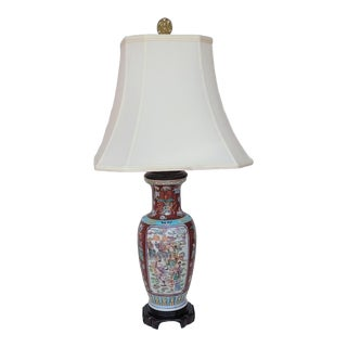 Vintage Mid Century Chinese Hand Carved Lamp For Sale