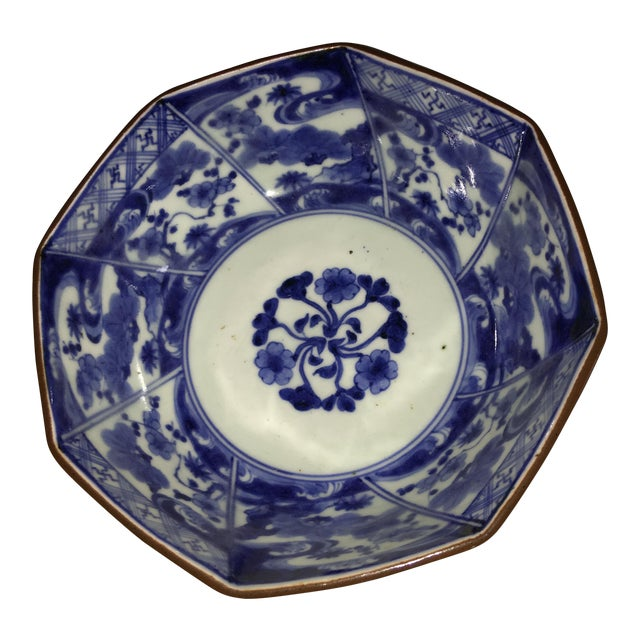Blue & White Small Porcelain Bowl For Sale