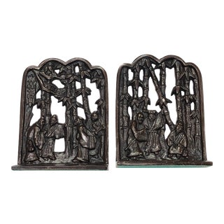 Chinese Chinoiserie Style Metal Bookends - a Pair For Sale