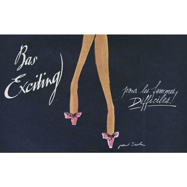 Contemporary FUN-Matted Mid-Century French Advertisement Print for Fashion Hosiery For Sale - Image 3 of 4
