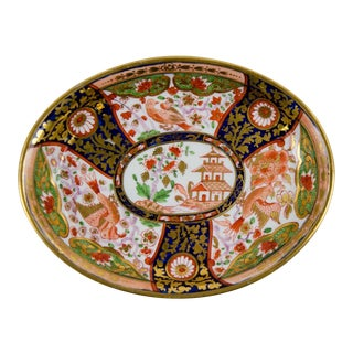 English Imari Style Bone China Oval Serving Dish For Sale