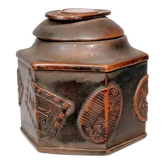 19th Century Japanese Bronzed Inkwell For Sale