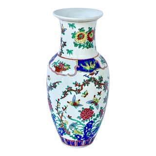 Vintage Chinoiserie Vase For Sale