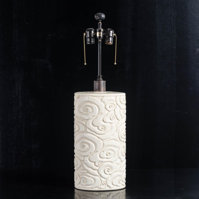 Robert Kuo Cloud Design Table Lamp - Cream Lacquer by Robert Kuo For Sale - Image 4 of 5