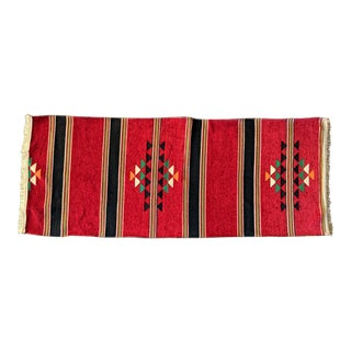 "Egyptian Wall Hanging Rug - 2'3"" x 5'10"""