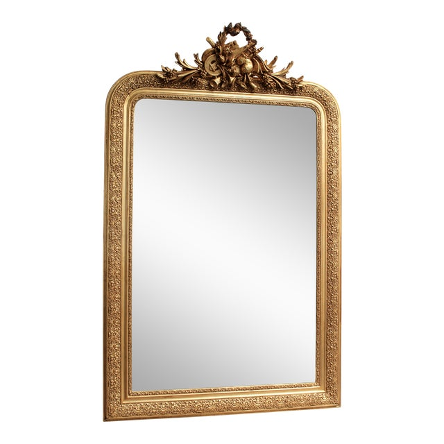 Early 20th Century French Gold Gilt Mirror - Image 1 of 7